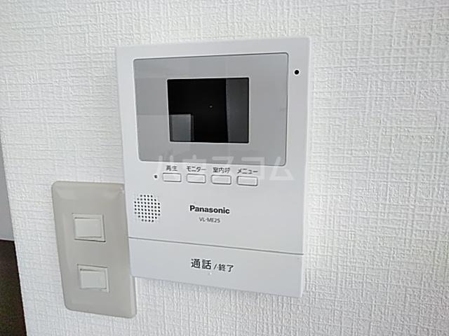 グランドールヤマト 00301号室のセキュリティ
