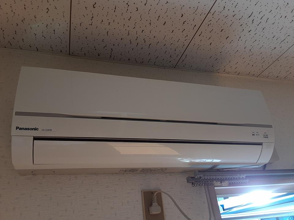 パールハイツ向ヶ丘 201号室の設備