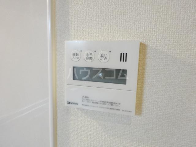 クレセントメゾンドール 202号室の設備
