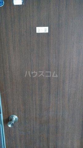 村田ハイツ(みたけ台) 202号室のその他