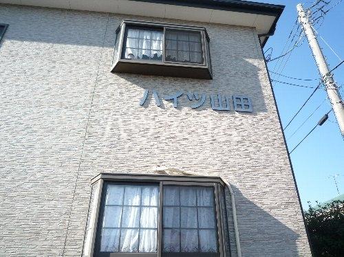 ハイツ山田 101号室のエントランス
