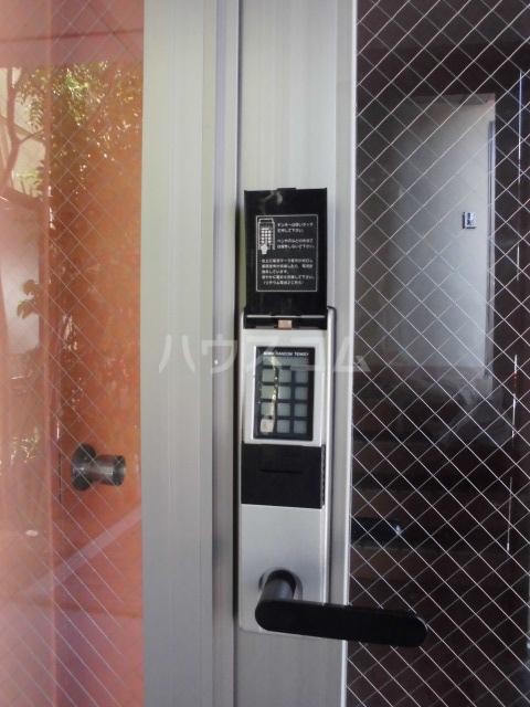 Grand Maison 葵 403号室の設備