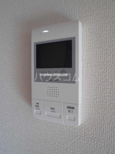彩館 205号室のセキュリティ