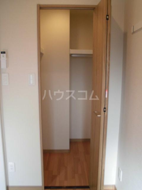 彩館 205号室の収納