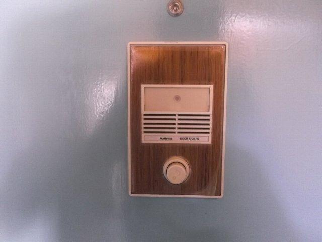 ローズガーデン銭座町 401号室のセキュリティ