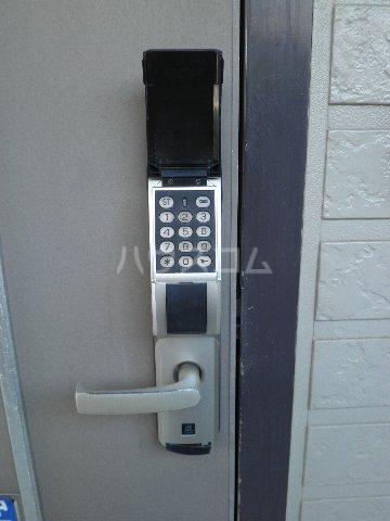 ファミーユ 102号室のセキュリティ