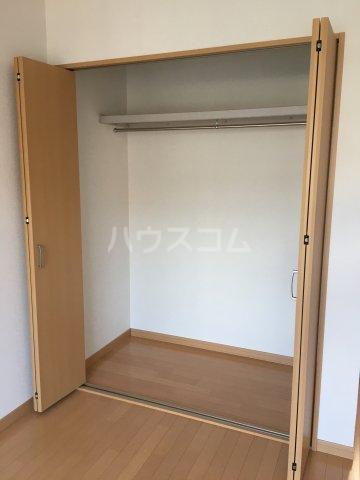 COZY広野 202号室の収納