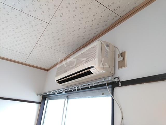 メゾンアズマ 402号室の設備
