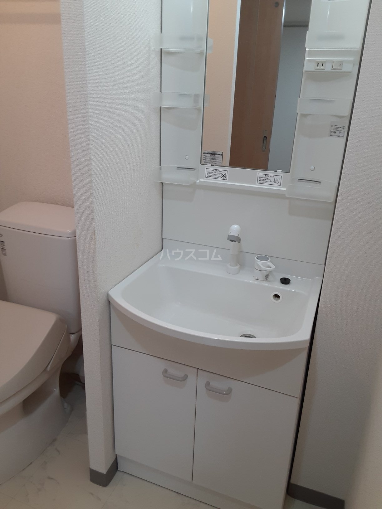 柿木台高橋マンション 104号室の洗面所