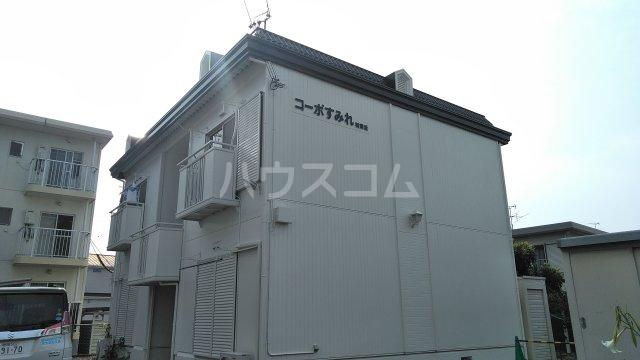 コーポすみれ有東坂外観写真