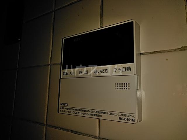 ヴァンベール・コジマ 103号室の設備