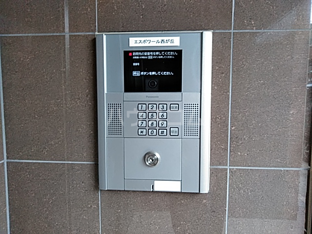 エスポワール西が丘 201号室のセキュリティ