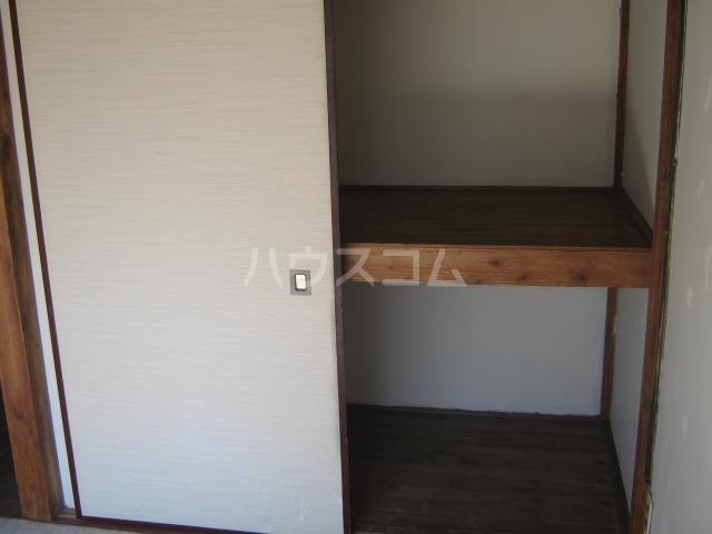 須田荘 12号室の収納
