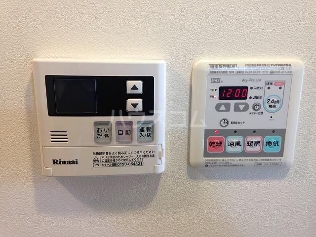 フェリオ池袋 701号室のセキュリティ