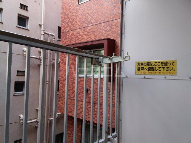 ライオンズマンション大塚第2 602号室のバルコニー