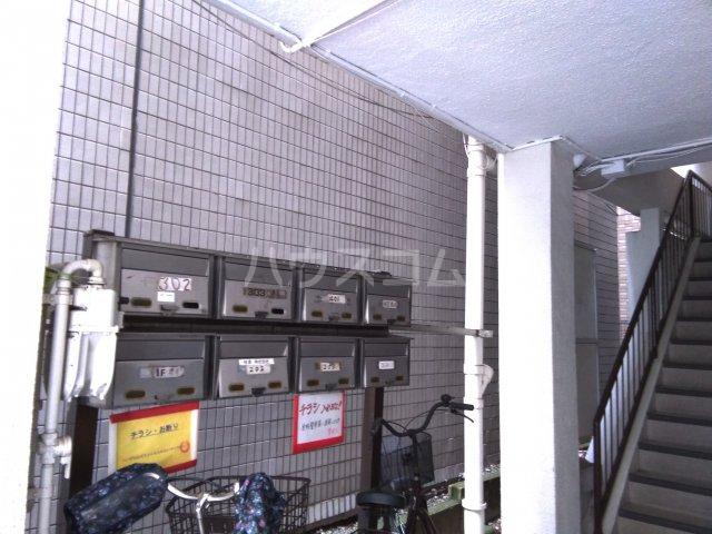 櫻井マンション 303号室のその他共有