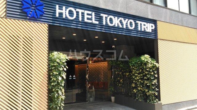 Tokyo Tripの外観