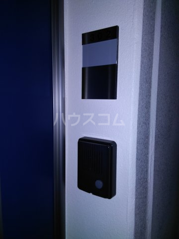 ベル・ハピネス 302号室のその他