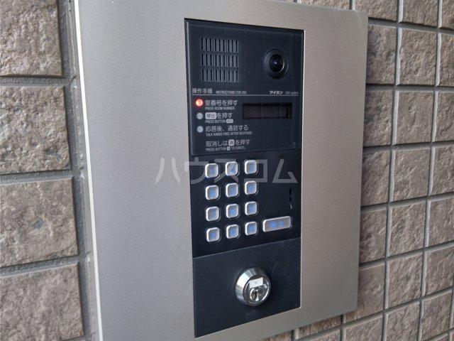赤羽terrace 203号室のセキュリティ