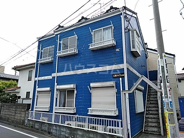 三京ハイツA館の外観