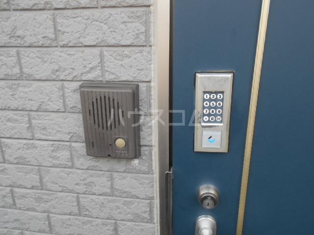 肥州フラッツ 101号室のセキュリティ