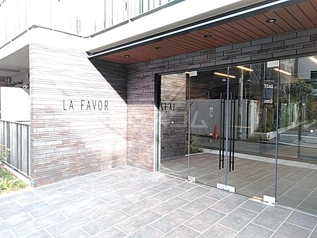 ラ・ファヴォール 203号室のエントランス