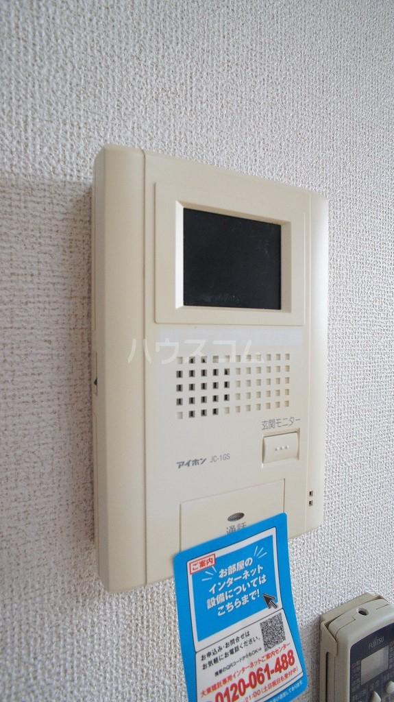 カレント 02020号室のセキュリティ