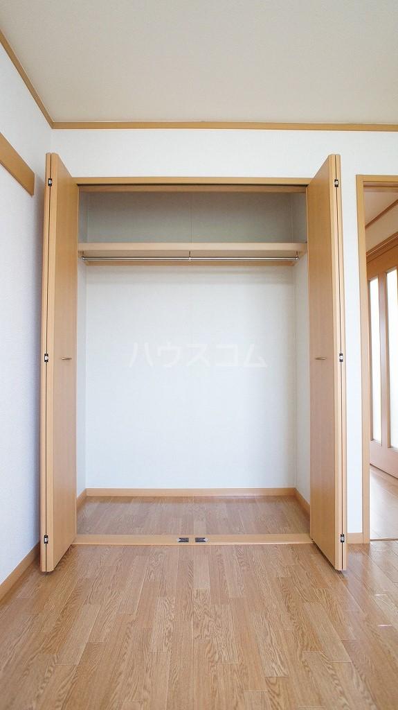 カレント 02020号室の収納