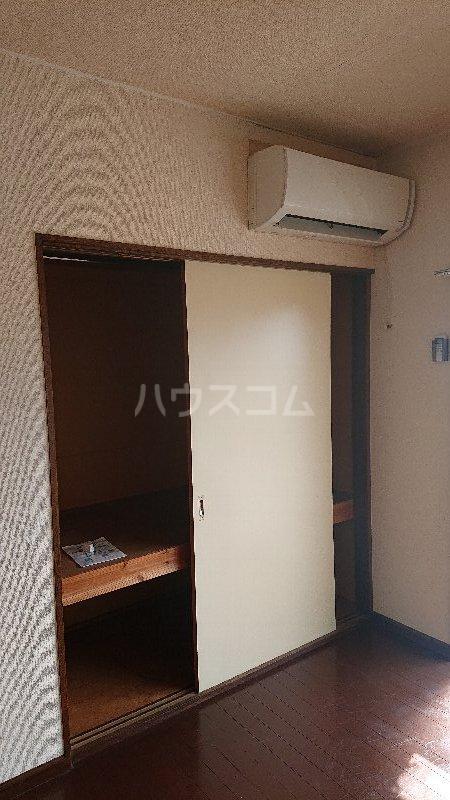 レジデンス山崎Ⅱ 205号室の収納