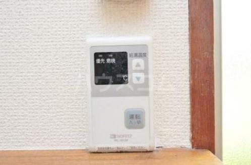 メゾン・ド・荻窪 103号室のセキュリティ