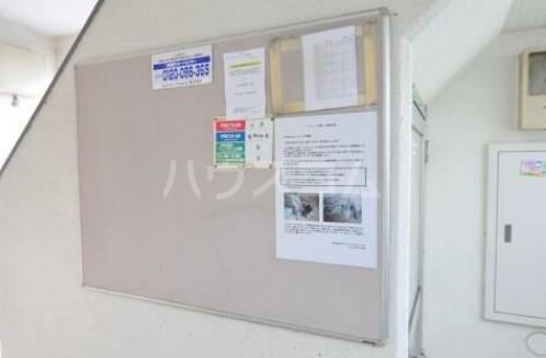 メゾン・ド・荻窪 103号室の設備