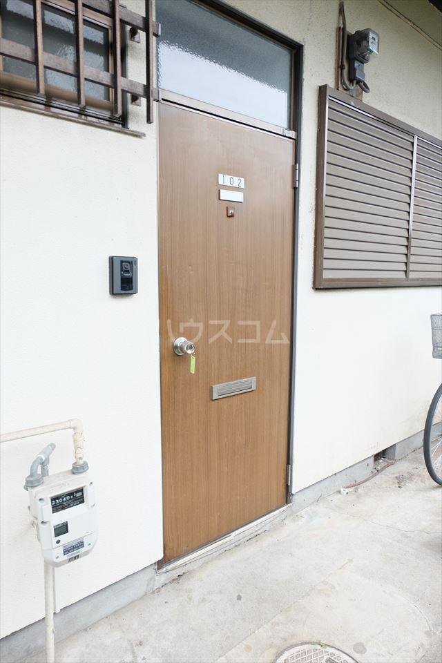サンハイツ西川田 102号室のその他