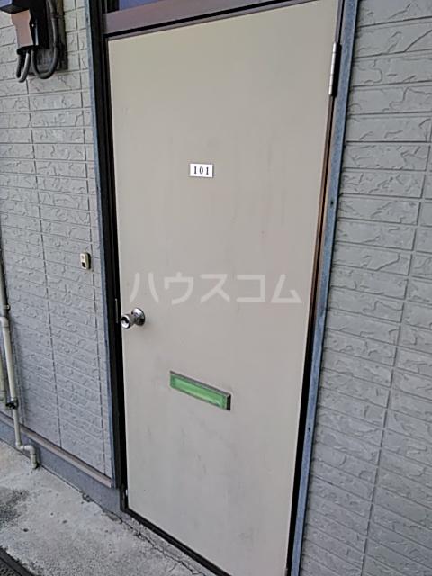 前橋コーポ 101号室の