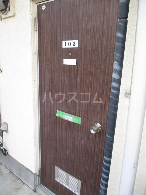 伊奈美コーポ 103号室のエントランス