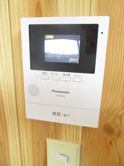 ブルースカイ峰 103号室のセキュリティ