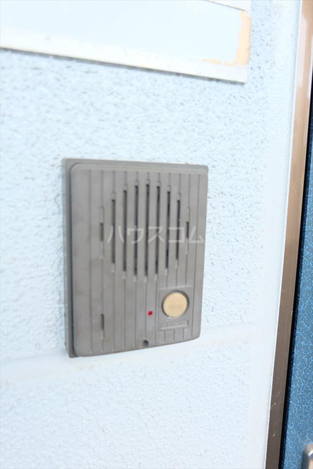 さくら館21 205号室のセキュリティ