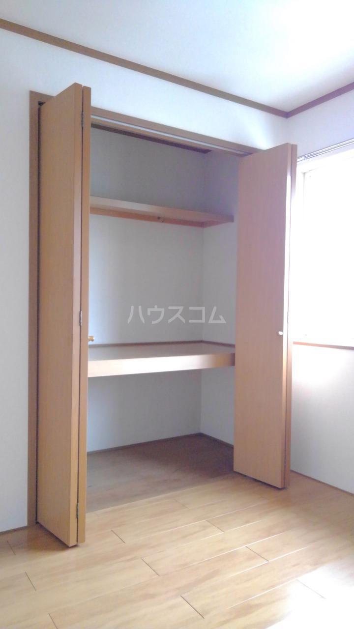 ライフサークルパート9 02010号室の収納