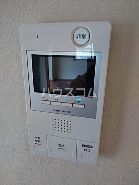 グランテージ東宿郷 202号室のセキュリティ