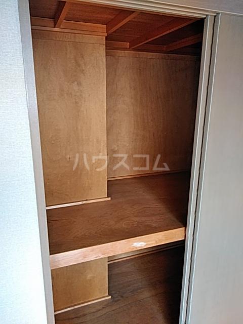 サンライフ東菓 202号室の収納