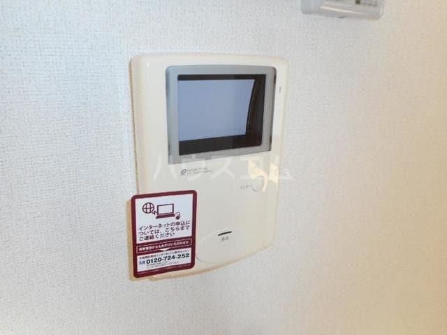 フォンテーヌ・Ⅱ 01010号室のセキュリティ