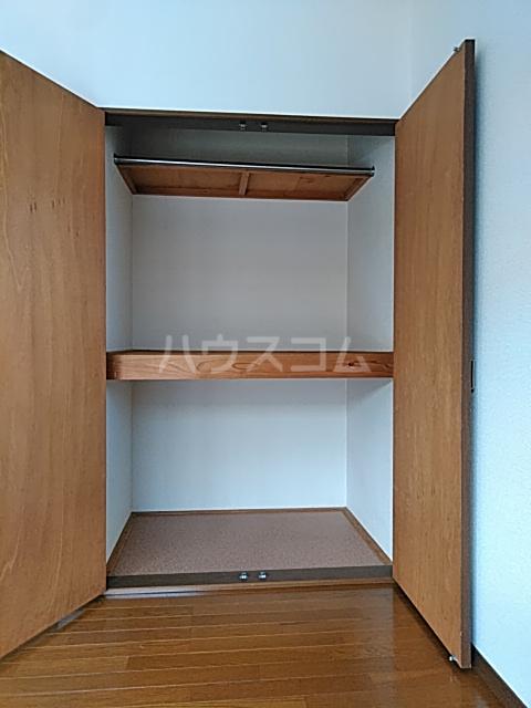 グランドールA 201号室の収納