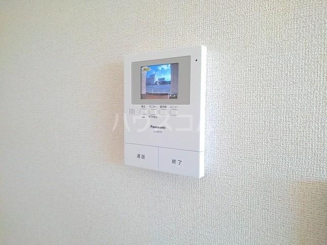 プレミール晃望台 02020号室のセキュリティ