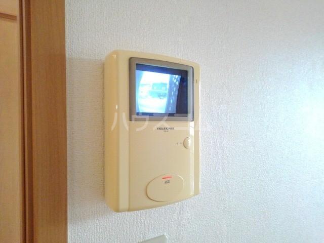 アニメート・ヴィラD 02010号室のセキュリティ
