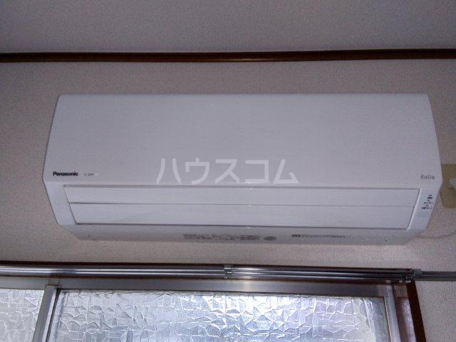 第五みどり荘 201号室の設備