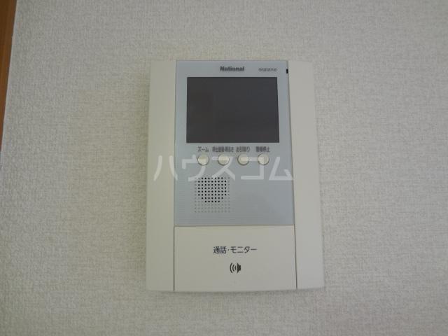 フェアリー 103号室の収納