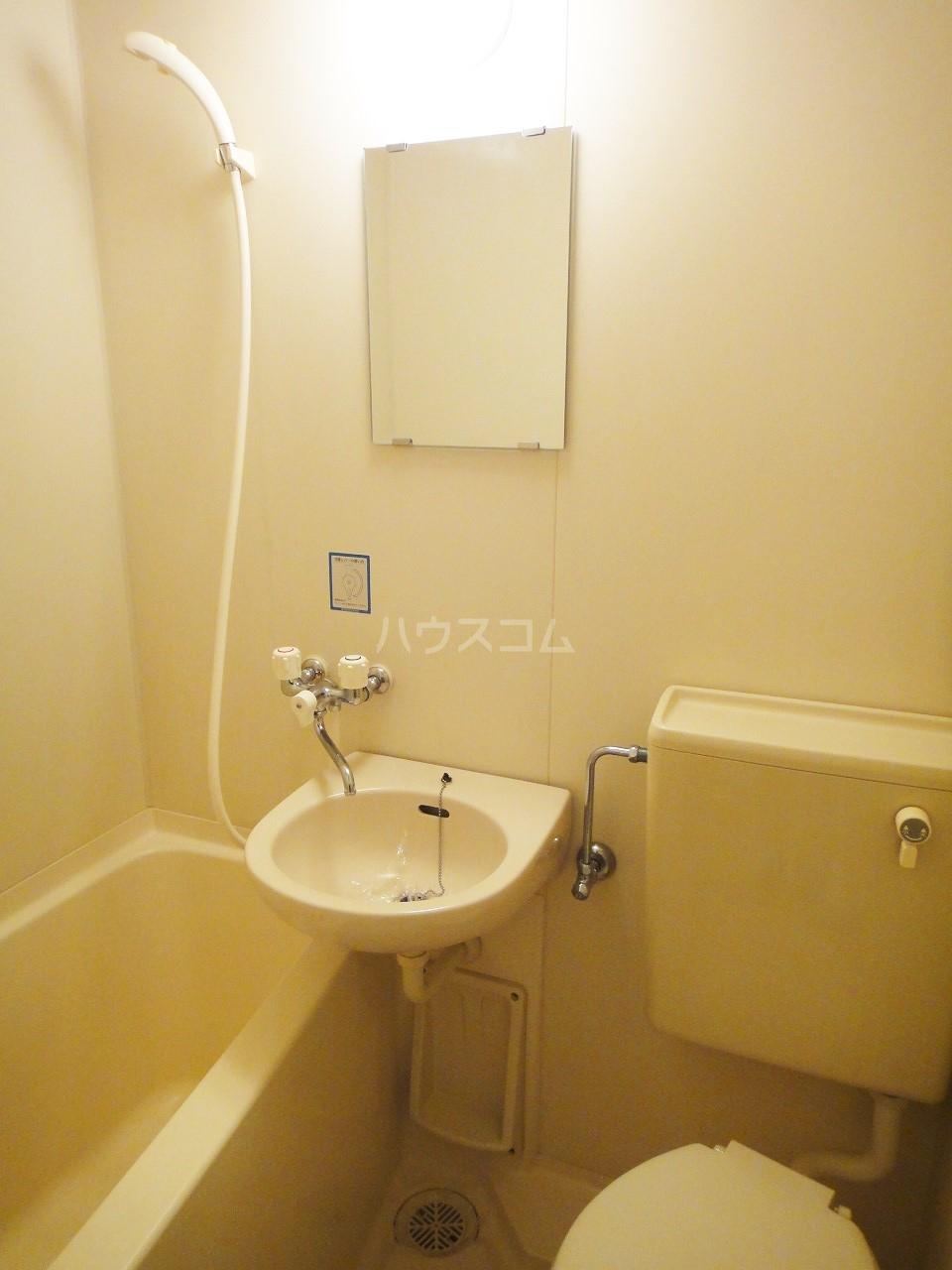 ウイングフィールズ 302号室の風呂