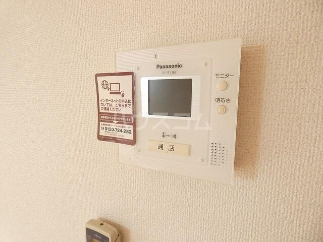 シャルロット Ⅰ 02010号室のセキュリティ