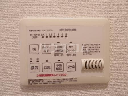 D-Room KASUGA 101号室の設備