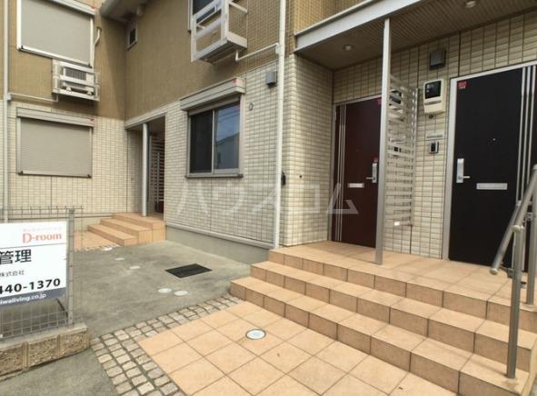 ラマージュⅢ 205号室のセキュリティ