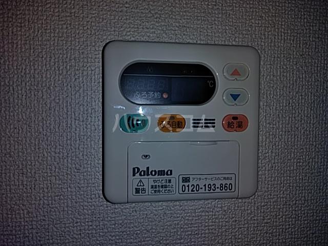 パルテール足柄Ⅱ 301号室の設備